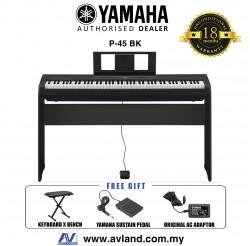 Yamaha P-45 88-Keys Digital Piano with Keyboard Bench (P45 / P 45)