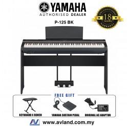 Yamaha P-125 88-Keys Digital Piano Black with Keyboard Bench (P125 / P 125)