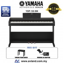 Yamaha Arius YDP-103 88-Keys Digital Piano with Piano Bench - Black (YDP103 / YDP 103)