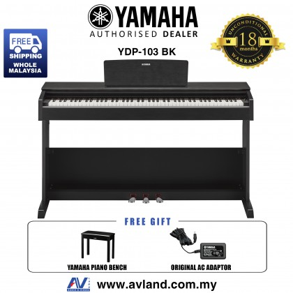 Yamaha Arius YDP-103 88-Keys Digital Piano with Piano Bench - Black (YDP103 / YDP 103)