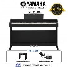 Yamaha Arius YDP-144 88-Keys Digital Piano with Piano Bench - Black (YDP144 / YDP 144)