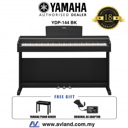 Yamaha Arius YDP-144 88-Keys Digital Piano with Piano Bench - Black (YDP144 / YDP 144)