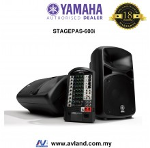 Yamaha Stagepas 600i Portable PA System (Stagepas600i)