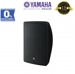"Yamaha VXS5 - 1 Pair VXS Series 5.25"" Surface Mount Speakers"