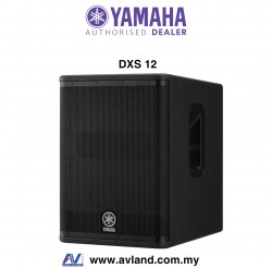 "Yamaha DXS12 - 12"" DXR Series Powered Subwoofer (DXS-12)"