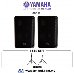 "Yamaha CBR10 10"" 2-Way Passive Loudspeaker With Stand Pair (CBR-10)"