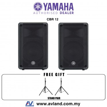 Yamaha CBR12 700-Watt 12 inch Passive Speaker with Stand - Pair (CBR-12/CBR 12) *Crazy Sales Promotion*
