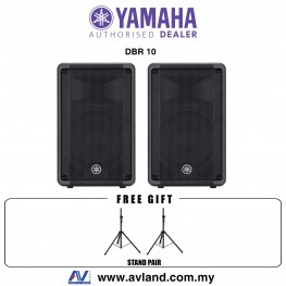 Yamaha DBR10 DBR Series Powered Speaker With Stand Pair (DBR-10)