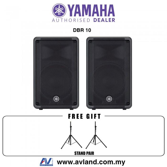 Yamaha DBR10 DBR Series Powered Speaker With Stand Pair (DBR-10)
