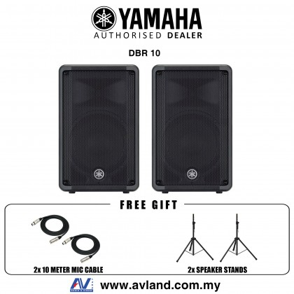 Yamaha DBR10 700-watt Powered Speaker with Stand & Cable - Pair (DBR-10) * Crazy Sales Promotion *