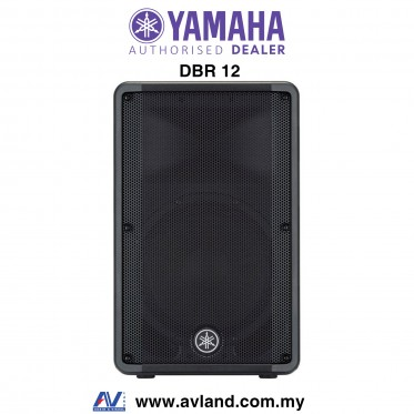 Yamaha DBR12 DBR Series Powered Speaker (DBR-12)
