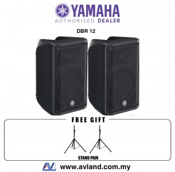 Yamaha DBR12 DBR Series Powered Speaker With Stand Pair (DBR-12)