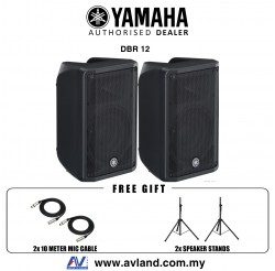 Yamaha DBR12 800-watt Powered Speaker with Stand & Cable - Pair (DBR-12) * Crazy Sales Promotion *