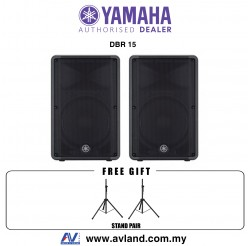 Yamaha DBR15 DBR Series Powered Speaker With Stand Pair (DBR-15)
