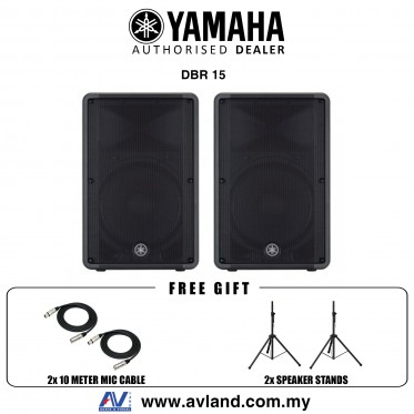 Yamaha DBR15 800-watt Powered Speaker with Stand & Cable - Pair (DBR-15) * Crazy Sales Promotion *