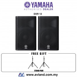 "Yamaha DXR12 12"" DXR Series Active Speaker With Stand Pair (DXR-12)"
