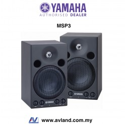 Yamaha MSP3 Active 2-Way Studio Monitor Pair (MSP-3)