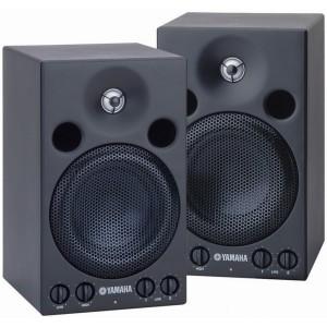 Yamaha MSP3 Active 2-Way Studio Monitor Pair (MSP-3)