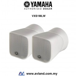 Yamaha VXS1MLW VXS Series Miniature Cabinet Speakers - White Pair (VXS-1MLW)