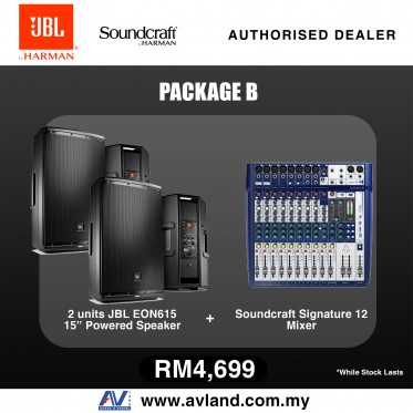 JBL EON615 1000W 15 Inch Powered Speaker Pair & Soundcraft Signature 12 12-Input Mixer With Effects Package (EON 615 / Signature12)