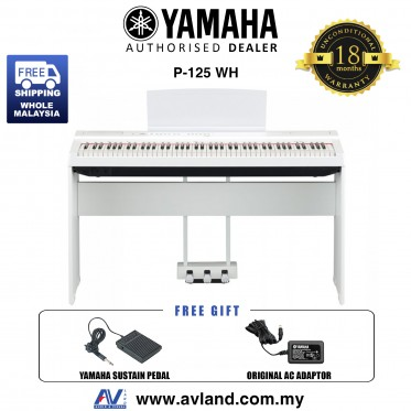 Yamaha P-125 88-Keys Digital Piano White (P125 / P 125)