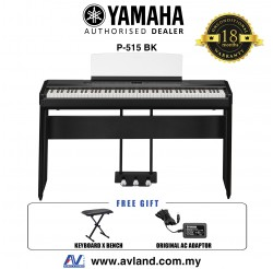 Yamaha P-515 88-Keys Digital Piano Black with Keyboard Bench (P515 / P 515)