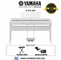 Yamaha P-515 88-Keys Digital Piano White with Keyboard Bench (P515 / P 515)