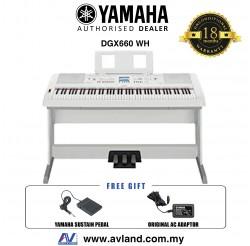 Yamaha DGX-660 Digital Piano White (DGX660 / DGX 660)