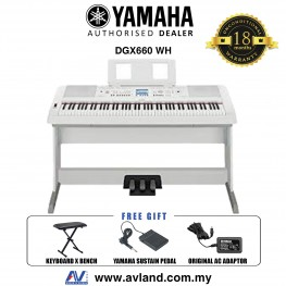 Yamaha DGX-660 Digital Piano White with Keyboard Bench (DGX660 / DGX 660)