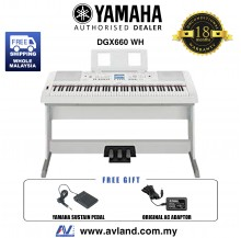 Yamaha DGX-660 Digital Piano White (DGX660 / DGX 660)