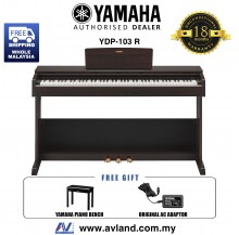 Yamaha Arius YDP-103 88-Keys Digital Piano with Piano Bench - Rosewood (YDP103 / YDP 103)
