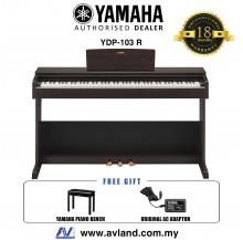 Yamaha Arius YDP-103 88-Keys Digital Piano with Piano Bench - Rosewood (YDP103 / YDP 103)