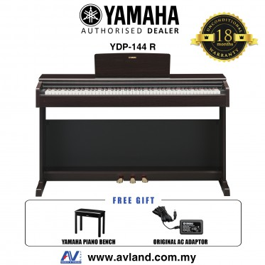 Yamaha Arius YDP-144 88-Keys Digital Piano with Piano Bench - Rosewood (YDP144 / YDP 144)