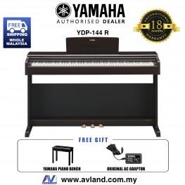 Yamaha Arius YDP-144 88-Keys Digital Piano with Piano Bench - Rosewood (YDP144 / YDP 144)