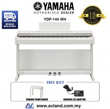 Yamaha Arius YDP-144 88-Keys Digital Piano with Piano Bench - White (YDP144 / YDP 144)