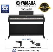 Yamaha Arius YDP-164 88-Keys Digital Piano with Piano Bench - Black (YDP164 / YDP 164)