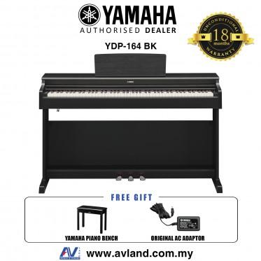 Yamaha Arius YDP-164 88-Keys Digital Piano with Piano Bench - Black (YDP164 / YDP 164)