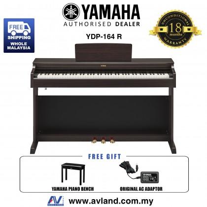 Yamaha Arius YDP-164 88-Keys Digital Piano with Piano Bench - Rosewood (YDP164 / YDP 164)