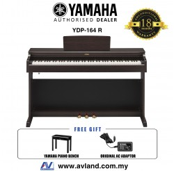 Yamaha Arius YDP-164 88-Keys Digital Piano with Piano Bench - Rosewood (YDP164 / YDP 164)