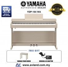 Yamaha Arius YDP-164 88-Keys Digital Piano with Piano Bench - White Ash (YDP164 / YDP 164)