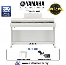 Yamaha Arius YDP-164 88-Keys Digital Piano with Piano Bench - White (YDP164 / YDP 164)
