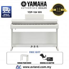 Yamaha Arius YDP-164 88-Keys Digital Piano with Piano Bench - White (YDP164 / YDP 164)