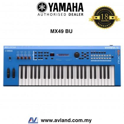 Yamaha MX-49 49-Key Music Synthesizer - Blue (MX49 / MX 49)