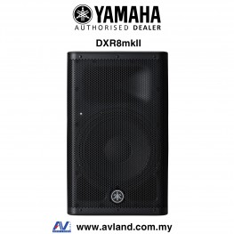 Yamaha DXR8 mkII 1100-Watt 8 inch Powered Speaker (DXR-8/DXR 8)