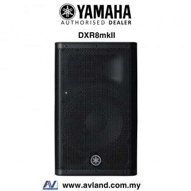 Yamaha DXR8 mkII 1100-Watt 8 inch Powered Speaker (DXR-8/DXR 8)