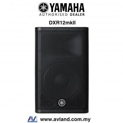 Yamaha DXR12 mkII 1100-Watt 12 inch Powered Speaker (DXR-12/DXR 12)