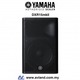 Yamaha DXR15 mkII 1100-Watt 15 inch Powered Speaker (DXR-15/DXR 15)