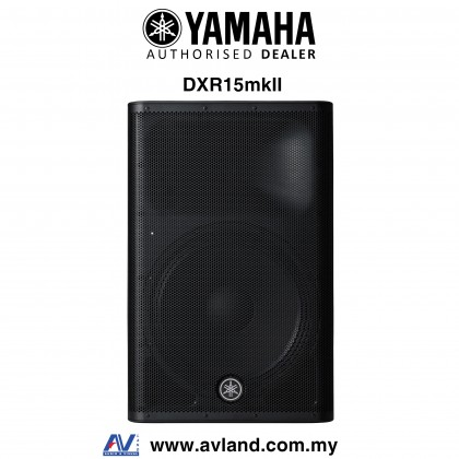 Yamaha DXR15 mkII 1100-Watt 15 inch Powered Speaker (DXR-15/DXR 15)