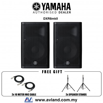Yamaha DXR8 mkII 1100-Watt 8 inch Powered Speaker with FREE Speaker Stands and Cables - Pair (DXR-8/DXR 8)