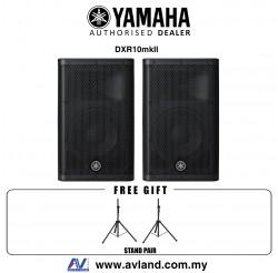 Yamaha DXR10 mkII 1100-Watt 10 inch Powered Speaker with FREE Speaker Stands - Pair (DXR-10/DXR 10)